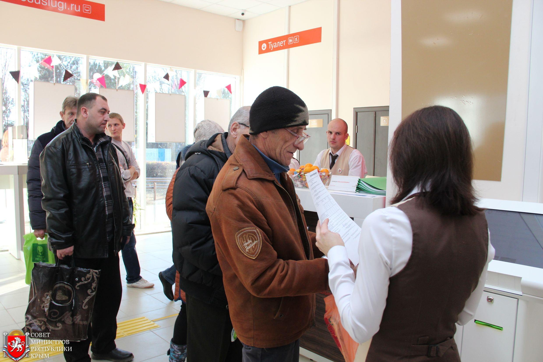 В пгт Нижнегорский открыли первый модульный многофункциональный центр «Мои Документы»