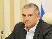 Сергей Аксёнов: «Крым-Фармация» не должна допустить проволочек с поставкой медикаментов для льготников в свои аптеки