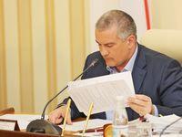 Сергей Аксёнов: Мероприятия в Крыму должны организовываться не для чиновников, а для людей