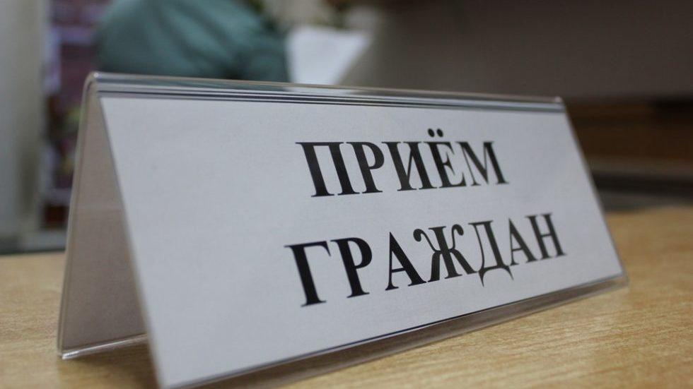 Депутат Мажилиса Рау проведет прием граждан
