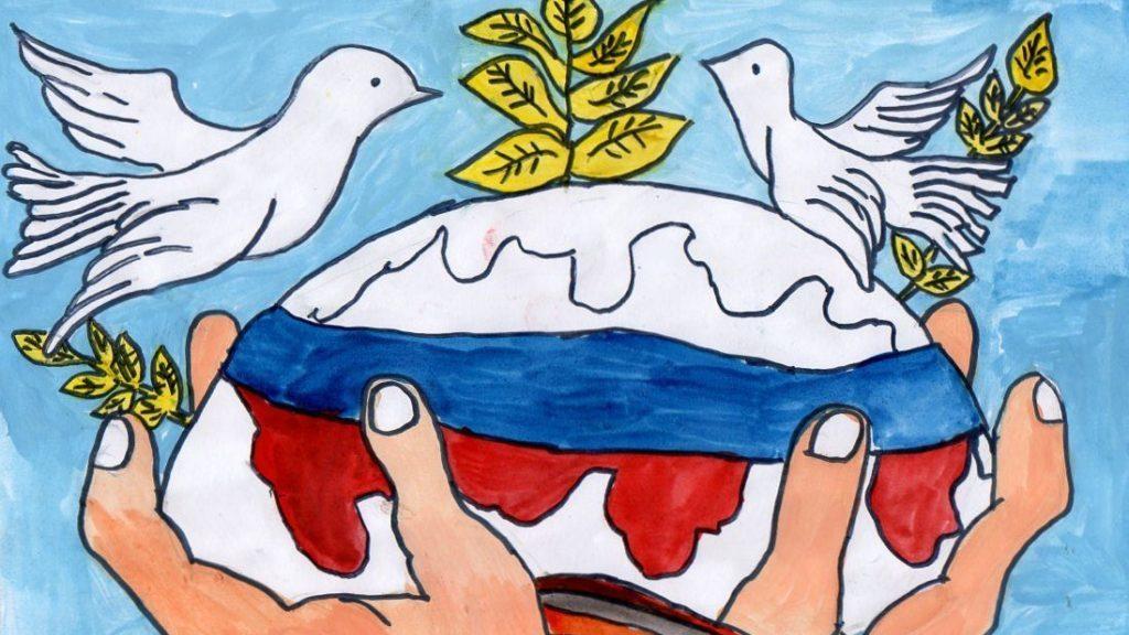 Картинки моя любимая россия рисунки