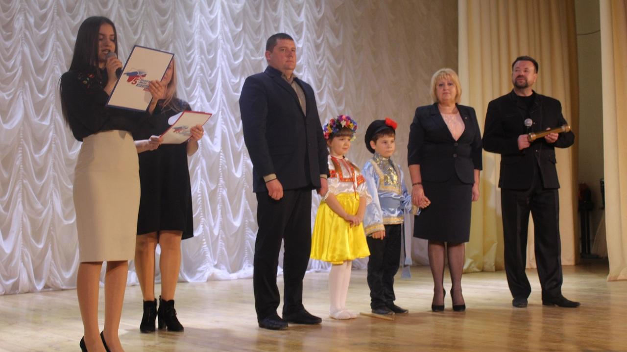 Белогорский район передал капсулу с посланием потомкам