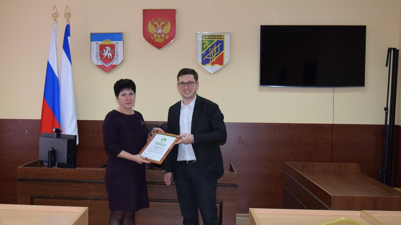 Джанкой:  В Джанкое открылся консультационный центр «Дом предпринимателя»
