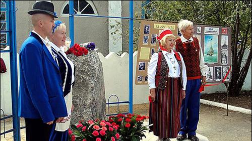 Дни эстонской культуры