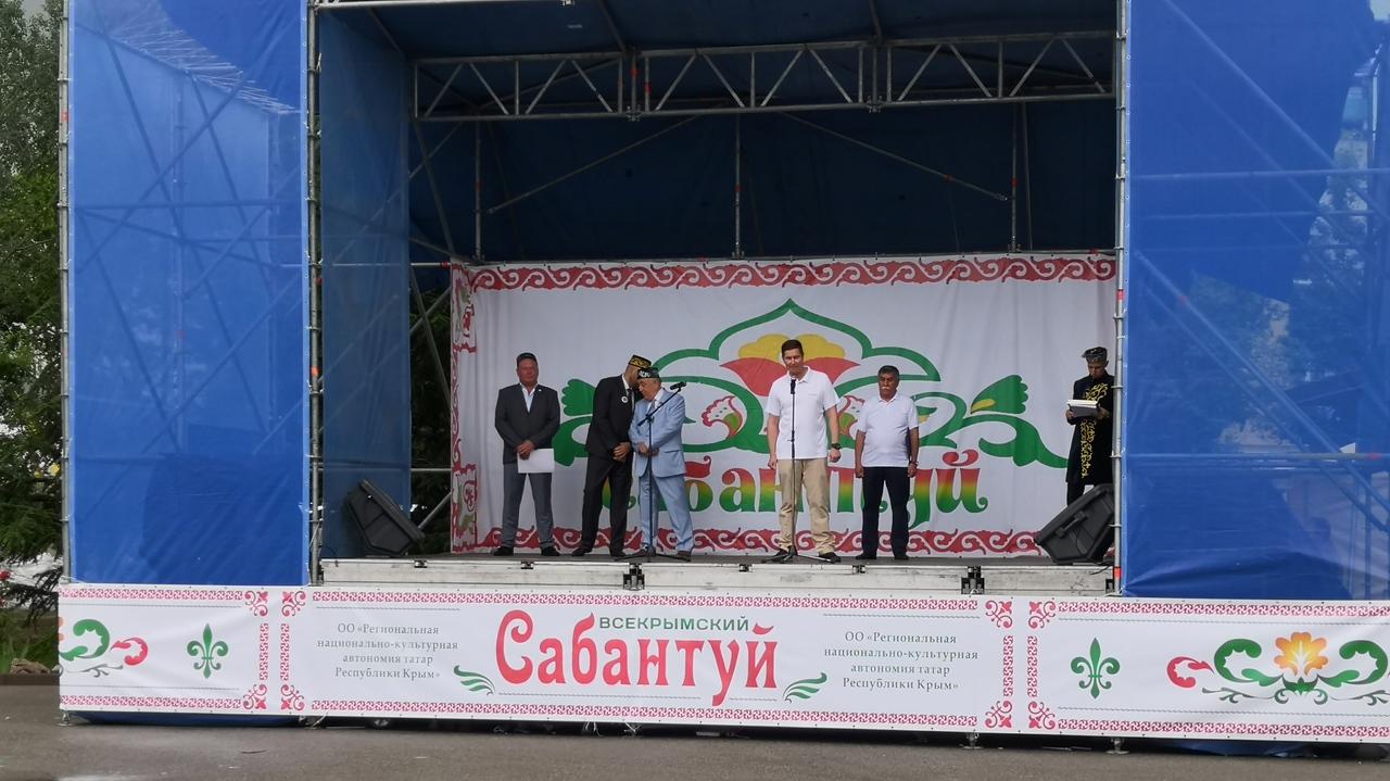 Александр Попов: Сабантуй - это праздник, объединивший крымчан разных национальностей