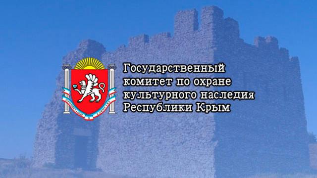 По инициативе Госкомитета по охране культурного наследия РК на территории Старорусского кладбища в Симферополе пройдет субботник