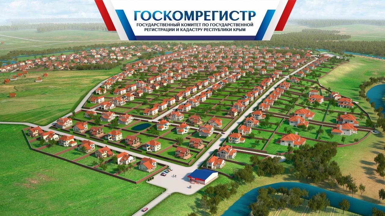 Крымчане стали чаще проводить межевание своих земельных участков — Александр Спиридонов