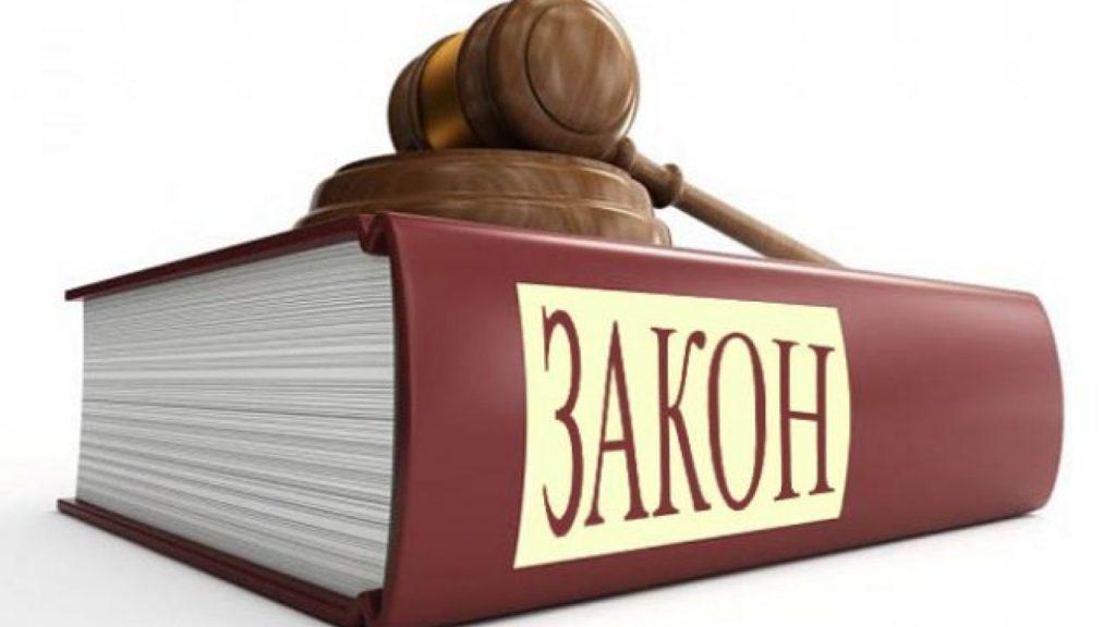 Главой Республики Крым внесен на рассмотрение в Государственный Совет Республики Крым проект закона «О ветеринарии»