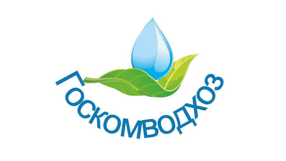 Выезд специалистов Госкомводхоза на объекты водохозяйственного комплекса