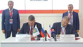 Сергей Аксёнов подписал документ о сотрудничестве с Брянской областью