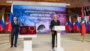 Поздравление Главы Республики Крым со вступлением в должность мэра Москвы Сергея Собянина