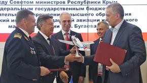 Сергей Аксёнов в рамках ПМЭФ подписал документ о сотрудничестве с Ульяновским институтом гражданской авиации