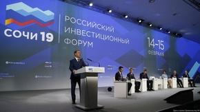 В рамках РИФ-2019 Сергей Аксёнов принял участие в пленарном заседании форума под руководством Дмитрия Медведева