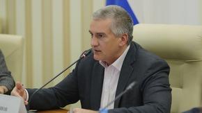 Сергей Аксёнов провел совещание по итогам работы органов местного самоуправления в муниципальных образованиях Крыма за 2018 год