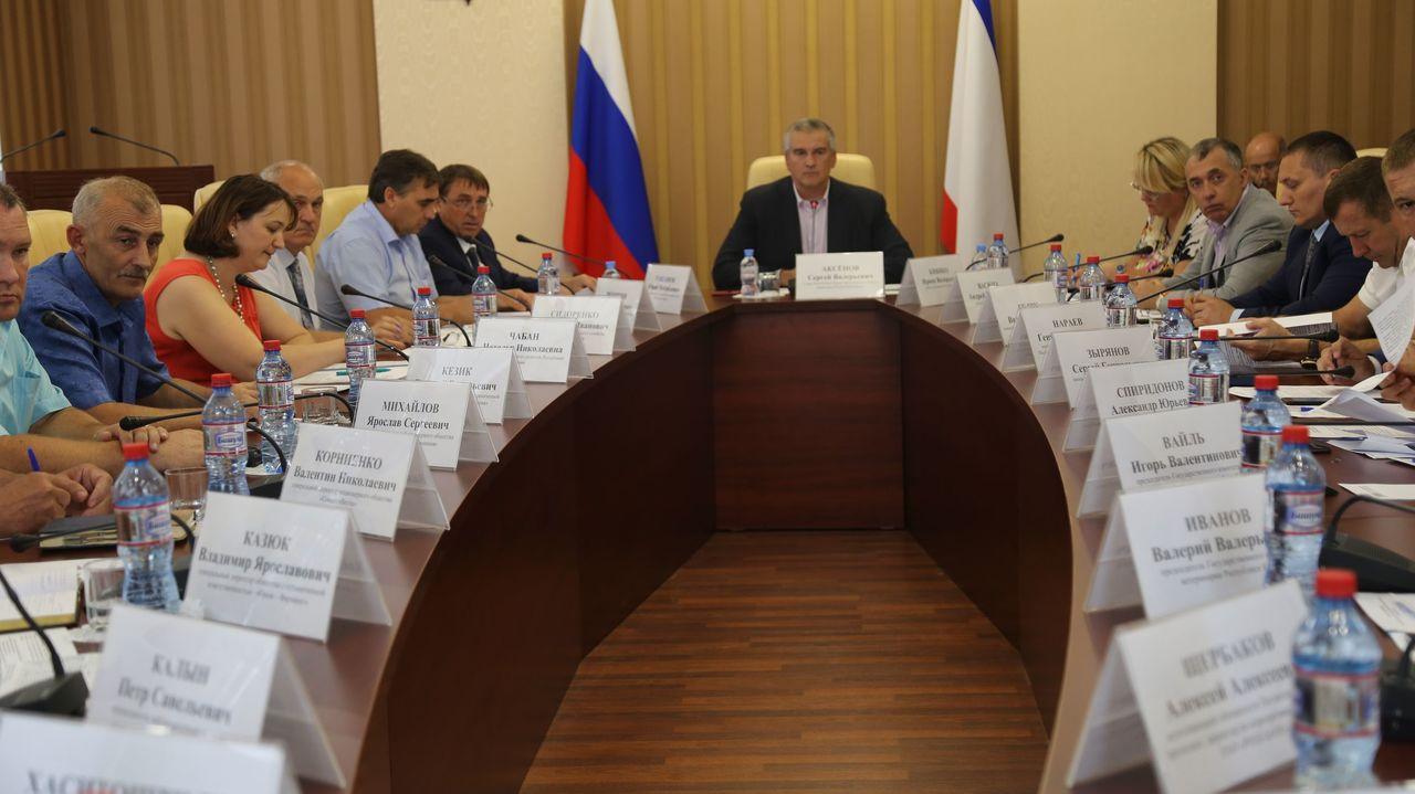Сергей Аксёнов провёл рабочее совещание по вопросам сельского хозяйства