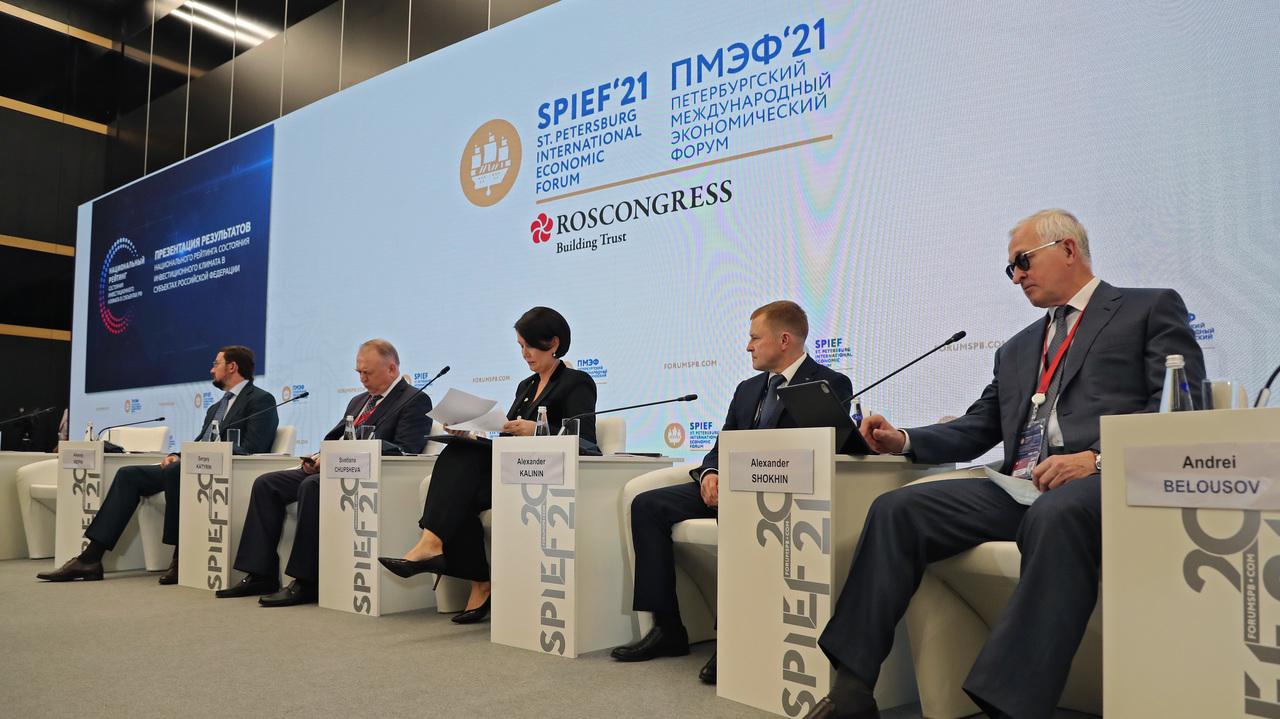 Республика Крым заняла 11 место по результатам Национального рейтинга состояния инвестиционного климата в субъектах РФ