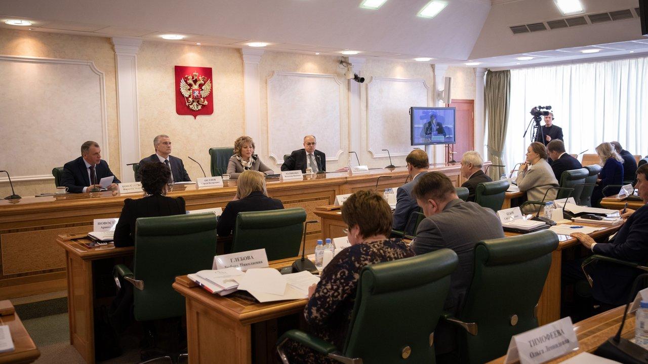 Сергей Аксёнов в Москве принял участие в заседании оргкомитета V Международного гуманитарного Ливадийского форума