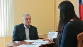 Сергей Аксёнов провёл личный приём граждан в приёмной Президента РФ в Симферополе