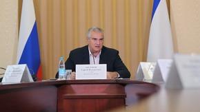 Сергей Аксёнов: Необходимо наладить четкость графиков подачи воды