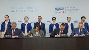 Сергей Аксёнов подписал соглашение о сотрудничестве по реализации Межрегионального туристического проекта «Золотое кольцо Боспорского царства»