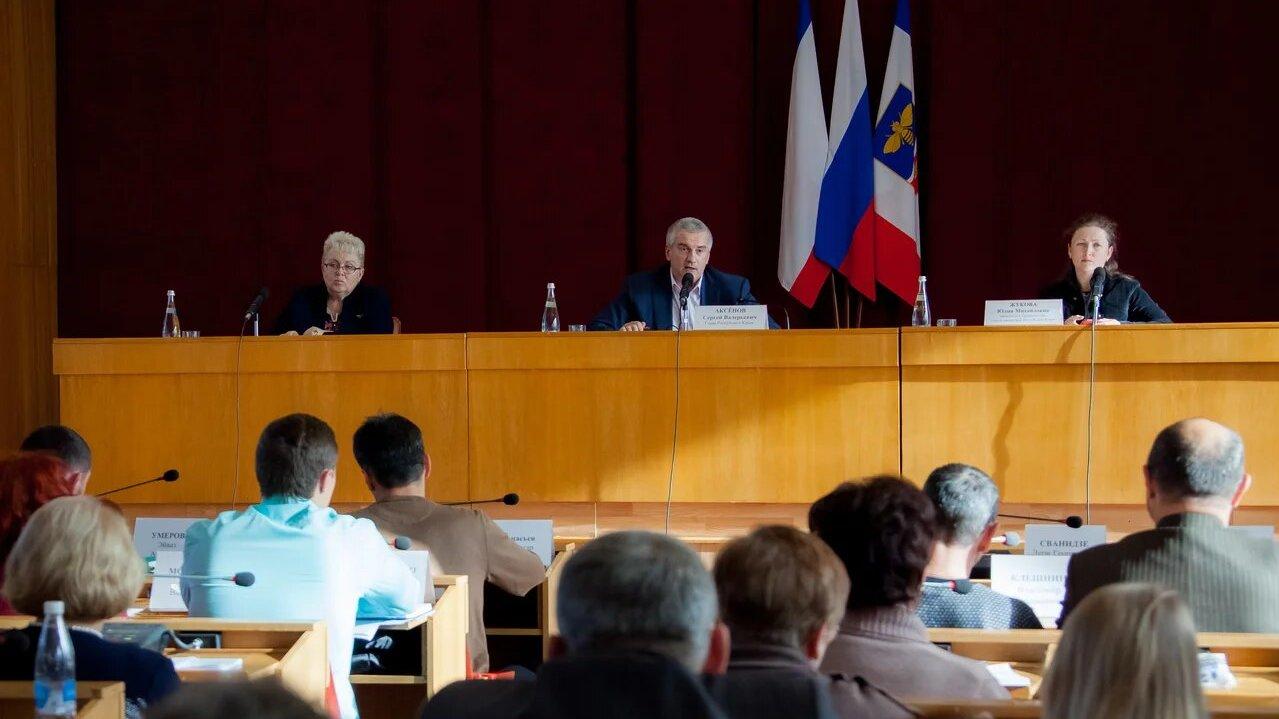 Сергей Аксёнов обсудил с общественностью критерии формирования очередности благоустройства придомовых и общественных территорий