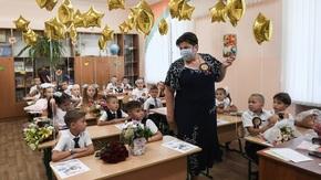 Качественное образование во все времена служит надежным фундаментом жизненного успеха – Сергей Аксёнов