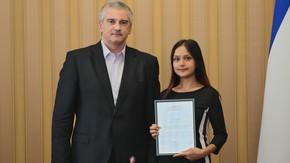 Сергей Аксёнов отметил наградами крымских выпускников, получивших 100 баллов на ЕГЭ