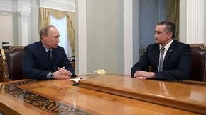 Сергей Аксёнов прокомментировал внесение Президентом кандидатур на пост Главы Крыма