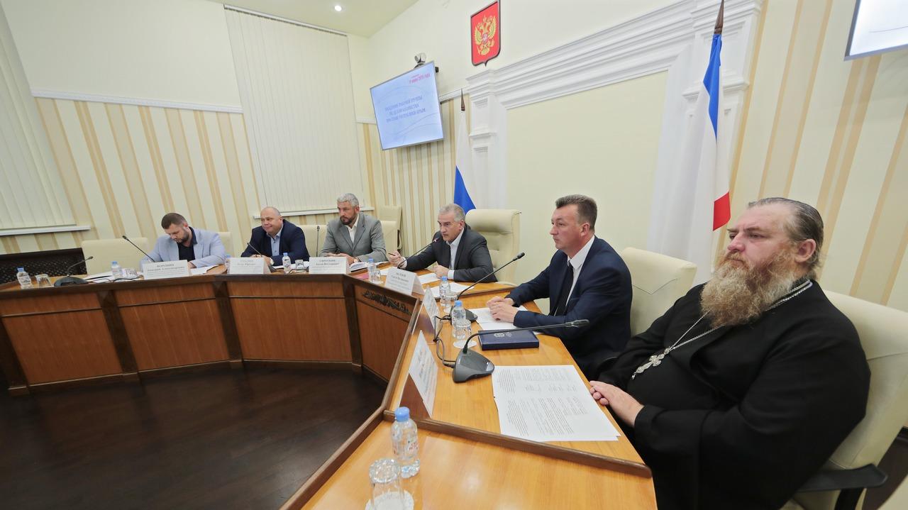 Сергей Аксёнов: Задачей правительства является активное взаимодействие с казачьими сообществами Республики Крым