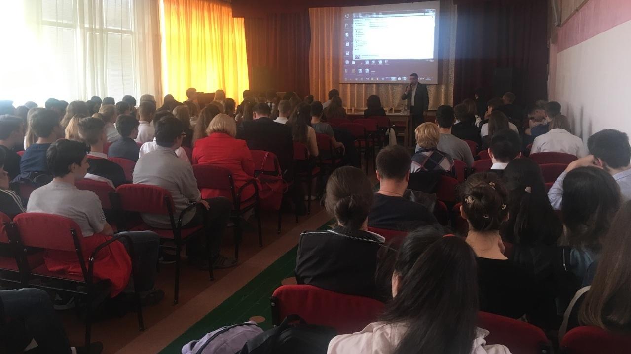 «Антикоррупционное воспитание молодежи – важный аспект в развитии должного правосознания крымчан»