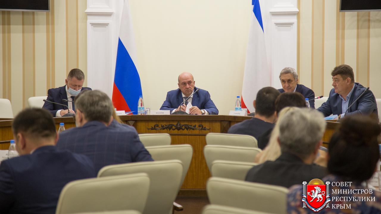 В Крыму идет подготовка мероприятий к 100-летию со дня образования Крымской АССР