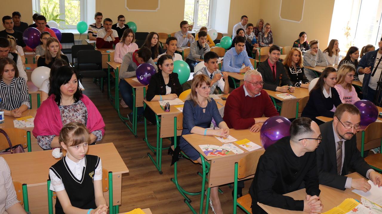 В Крыму впервые стартовала олимпиада по финансовой грамотности школьников