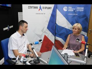 В программе «Вычислитель» в эфире радио «Спутник в Крыму» в рамках цикла, посвященного вопросам финансовой грамотности, начальник управления госдолга,...