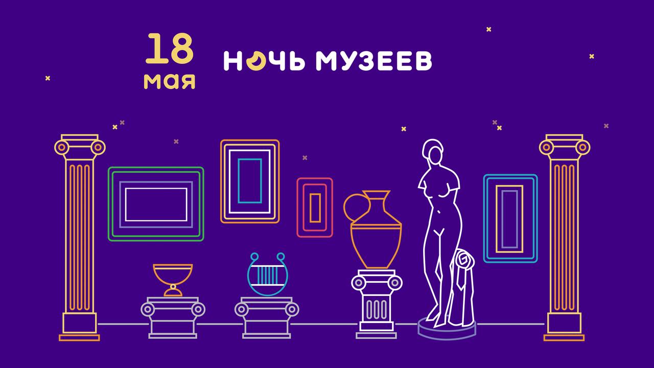 Арина Новосельская: Музеи Крыма подготовили интересную обширную программу акции «Ночь музеев»