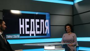 Арина Новосельская: В Музее-заповеднике «Киммерия М.А. Волошина» будет создан виртуальный концертный зал