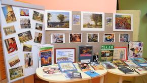 Крымская республиканская библиотека для молодежи организовала цикл мероприятий, посвященных Дню художника