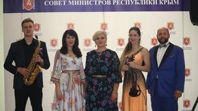 Минкульт Крыма оказал содействие в проведении торжественного собрания и праздничного концерта, приуроченных ко Дню России