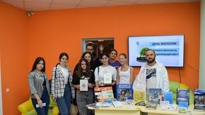 Мероприятие, направленное на формирование экологической культуры населения, состоялось в республиканской библиотеке для молодежи