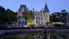 Открытие сезона классической музыки состоялось в Массандровском дворце