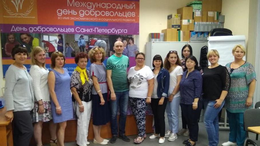 Сотрудники центров социального обслуживания Республики Крым проходят стажировку в рамках проекта «Вектор добровольчества – от поддержки к сотрудничеству»