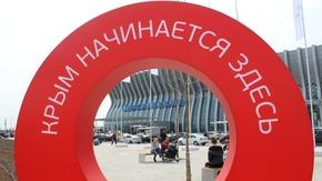 В Крыму стартовал инфортур для туроператоров и журналистов федеральных СМИ