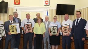 Крымские санатории награждены сертификатами  качества Национальной системы сертификации санаторно-курортных организаций РФ