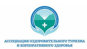 Более половины путевок, купленных в Крым на втором этапе Программы кешбека, пришлось на оздоровление – Вадим Волченко