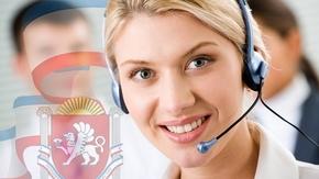 Минкурортов РК создан ситуационный центр  на  базе call-центра  Горячей линии 8- 800- 511- 80- 18