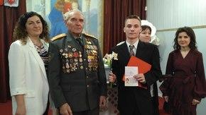 Ялтинский отдел ЗАГС ко дню освобождения города провел торжественное вручение паспортов