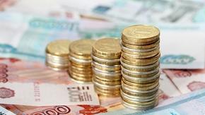 Поступление денежных средств на счёт и специальные счета Регионального оператора 10.09.19