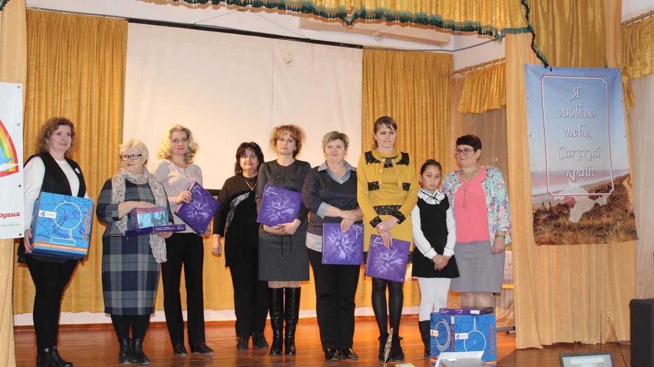На базе МБОУ «Охотниковская СШ» состоялся Муниципальный методический Форум