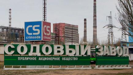 Крымтехнадзор осуществил внеплановую выездную проверку в отношении ПАО «Крымский содовый завод»