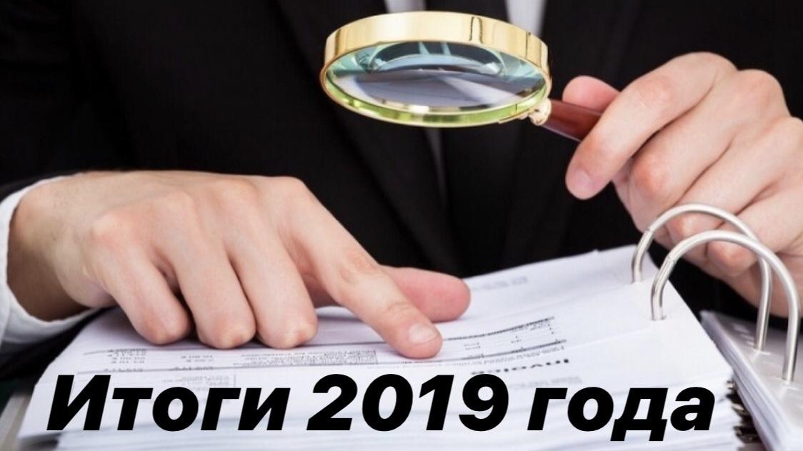 Специалисты Службы Госстройнадзора РК в рамках осуществления контрольно-надзорной деятельности в 2019 году провели 570 проверок объектов капитального строительства