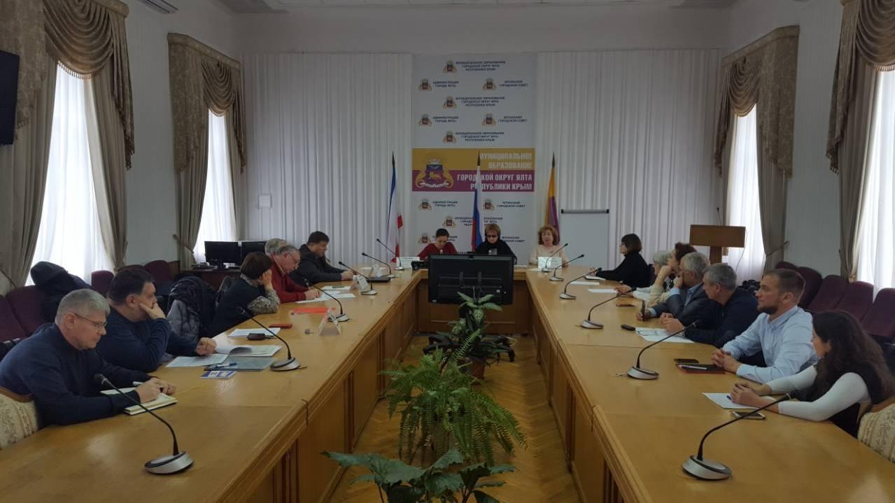 Общественный совет Ялты обсудил возможность присвоения городу статуса исторического поселения